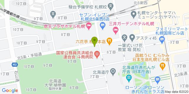 北海道札幌市中央区北四条西7-1-5 NCO札幌ホワイトビル3階